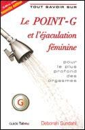 Le Point-G et l'éjaculation fémimine