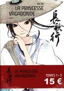 La Princesse vagabonde  Pack 01 + 02