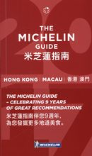 Hong Kong/Macau 2017 The Michelin Guide - Guide rouge