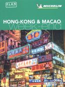 Hong Kong & Macao Guide vert Week-end