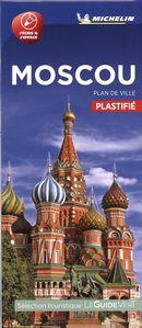 Moscou - Plan de ville plastifié