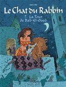 Le chat du rabbin 07 : La tour de Bab-El-Oued
