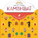 Mon petit théâtre Kamishibaï - Les Trois Petits Cochons