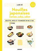 Nouilles japonaises, ramen, soba, udon N.E.