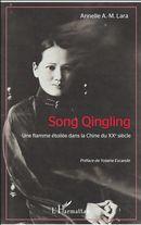Song Qinling