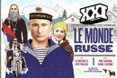 Revue XXI 32 : Le monde russe