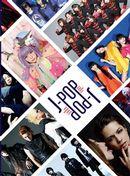 J-Pop : Cette musique venue d'Asie