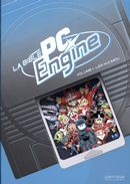 La bible PC Engine 01 : Les HuCARDs