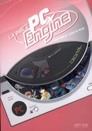 La bible PC Engine 02 : Les CD-ROM