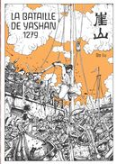 La bataille de Yashan 1279