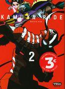 Kamuya Ride 02 - Édition découverte
