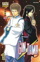 Gintama 33