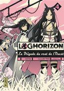 Log Horizon 04
