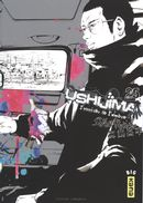 Ushijima, l'usurier de l'ombre