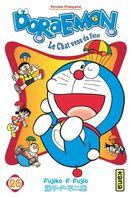 Doraemon 26