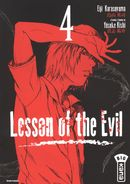 Lesson of the Evil 04