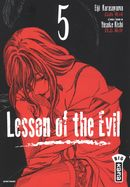 Lesson of the Evil 05
