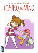 Ichiko et Niko 04