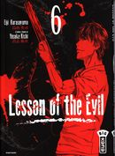 Lesson of the Evil 06