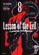 Lesson of the Evil 08