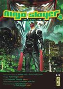 Ninja Slayer 04