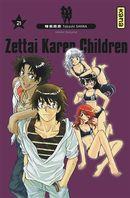 Zettai Karen Children 21
