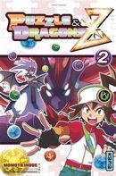 Puzzle & Dragons 02