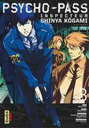 Psycho-pass 03 : Inspecteur Shinya Kôgami