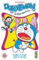 Doraemon 35