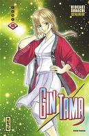 Gintama 49
