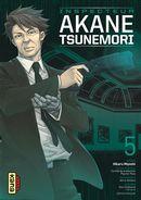 Psycho-Pass 05 : Inspecteur Akane Tsunemori