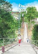 Kamakura diary 08
