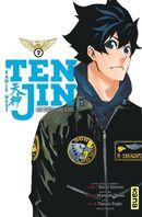 Tenjin 07