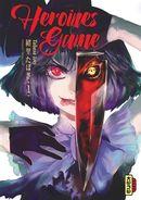 Heroines Game 01