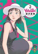 Yawara! 02