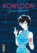 Kowloon Generic Romance 01
