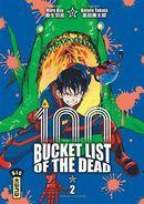 100 Bucket list of the dead 02