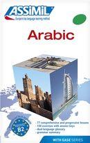 Arabic N.E.