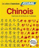 Chinois - Exercices et écriture en 2 volumes