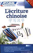 L'écriture chinoise S.P. N.E.