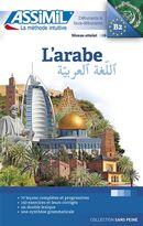 L'arabe S.P.
