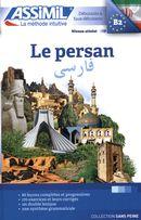 Le persan S.P. N.E.