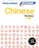 Chinese : The basics