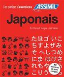 Coffret Japonais - Écriture et langue : les bases