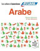 Coffret cahiers arabe