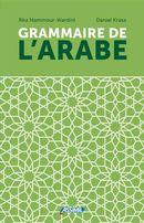 Grammaire de l'arabe