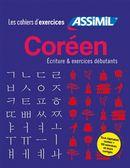 Coffret Coréen - Écriture & exercices débutants