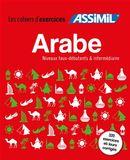 Coffret Arabe - Niveaux faux-débutants & intermédiaire