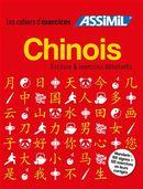 Coffret Chinois - Écriture & exercices débutants