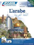 L'arabe S.P.  L/CD (4)